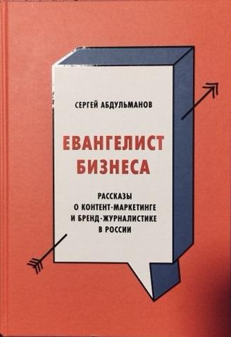 Правильное написание рецензии на рассказ тут курсы языков заказать диплом
